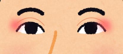 目尻だけに濃い目の赤を乗せるのがポイント