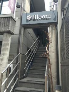 ブルーム原宿店体験